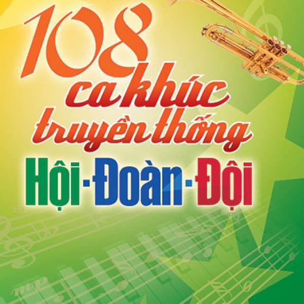 108 ca khúc truyền thống Hội – Đoàn – Đội