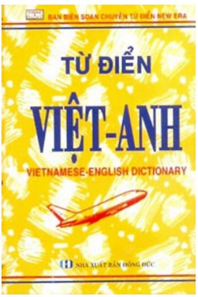 Từ Điển Việt Anh (Khổ Nhỏ)